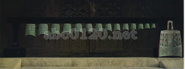 1977年中山王(兴+昔)墓出土