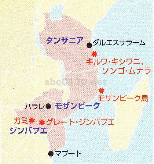 モザンビーク島(モザンビーク世界遺産) モザンビーク島(モザンビーク世界遺産)とは【モザンビーク
