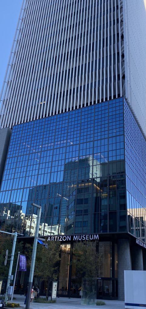 アーティゾン美術館-京橋-中央区-東京都