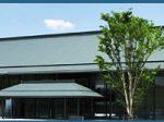 九州歴史資料館-三沢-小郡市-福岡県