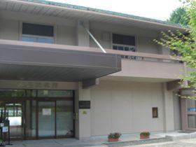 有馬記念館-篠山町-久留米市-福岡県