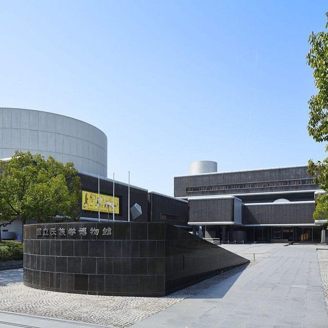 国立民族学博物館-千里万博公園-吹田市-大阪府