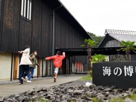 海の博物館-鳥羽市-三重県