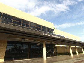 真珠博物館-度会郡-三重県