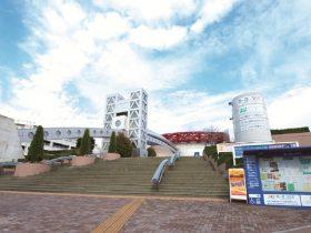 あーすぷらざ-横浜市-神奈川県