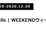 企画展Ⅲ「core of bells | WEEKENDウィークエンド」藤沢市アートスペース