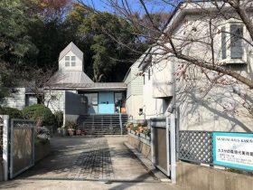 カスヤの森現代美術館-横須賀市-神奈川県