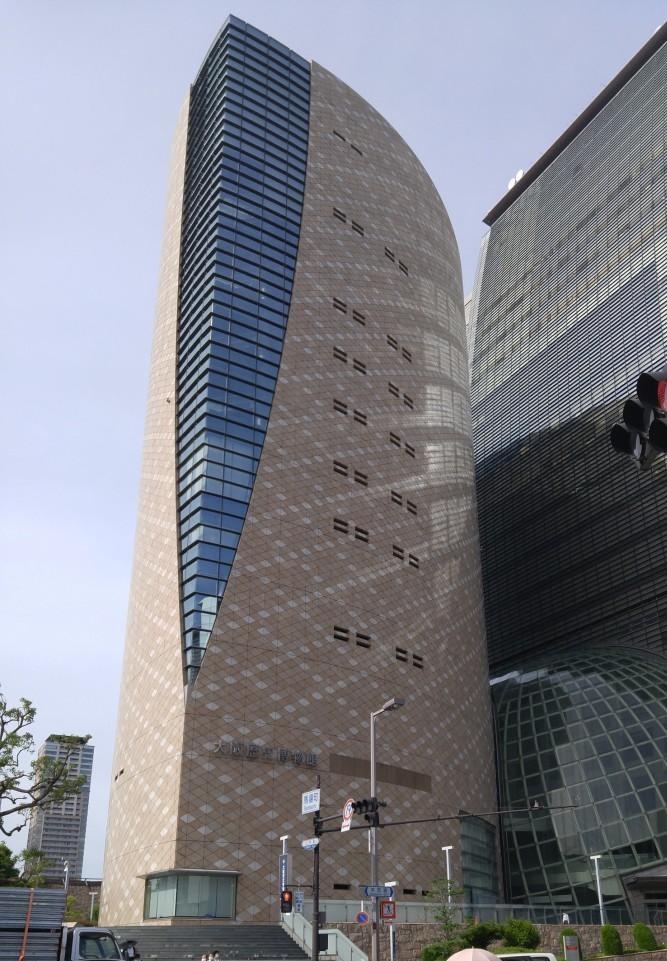 大阪歴史博物館-大手前-大阪市-大阪府