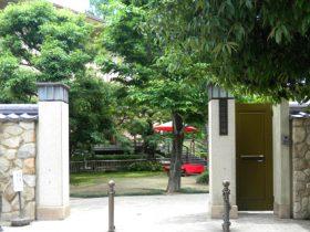 香雪美術館-東灘区-神戸市-兵庫県