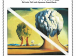 企画展「ショック・オブ・ダリ ― サルバドール・ダリと日本の前衛」三重県立美術館