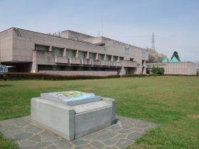 埼玉県立嵐山史跡の博物館-比企郡-埼玉県