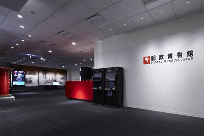 郵政博物館-墨田区-東京都