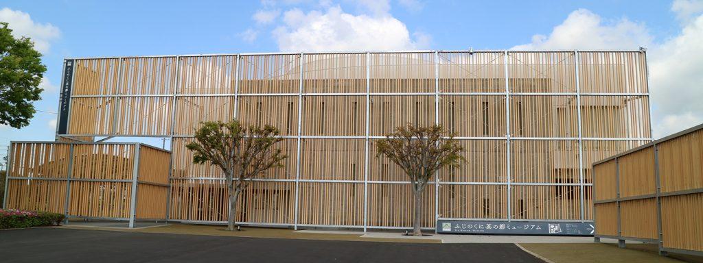 ふじのくに茶の都ミュージアム島田市-静岡県