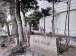 三島市郷土資料館-三島市-静岡県