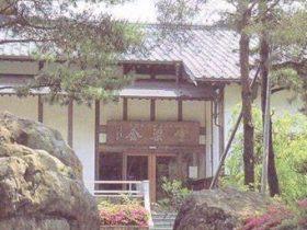 雪梁舎美術館-新潟市-新潟県