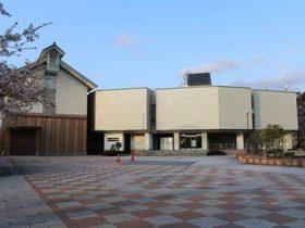 上越市立歴史博物館-上越市-新潟県
