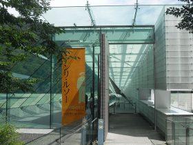ポーラ美術館-足柄下郡-神奈川県