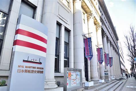 日本郵船歴史博物館-横浜市-神奈川県