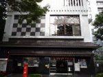 下町風俗資料館-台東区-東京都