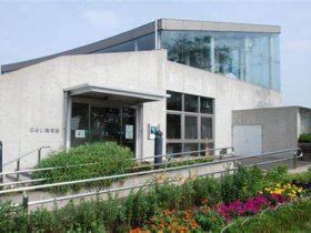 清須市はるひ美術館-清須市-愛知県