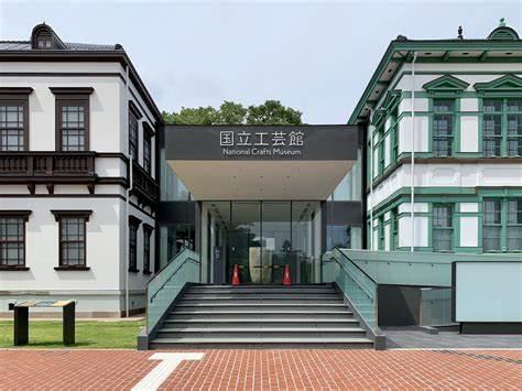 国立工芸館-金沢市-石川県