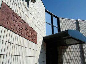 白山市立松任中川一政記念美術館-白山市-石川県