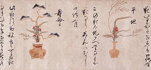 特別企画展「大人の嗜 立花・鉄砲・古画鑑賞」大和文華館