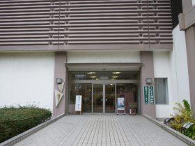 小松市立博物館-小松市-石川県