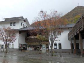 兵庫陶芸美術館-今田町-篠山市-兵庫県