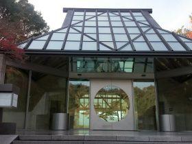 MIHO MUSEUM-信楽町-甲賀市-滋賀県