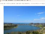 パネル展「春採湖~人と自然が織りなす湖~」釧路市立博物館