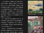 「所蔵品展 旅した画家たちが魅せられた世界」蘭島閣美術館