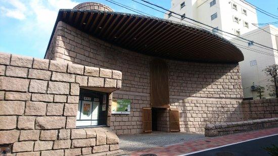 渋谷区立松濤美術館-渋谷区-東京都
