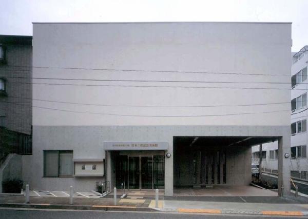 世田谷美術館分館 宮本三郎記念美術館-世田谷区-東京都