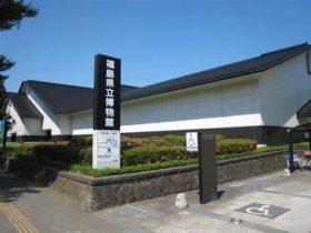福島県立博物館-会津若松市-福島県