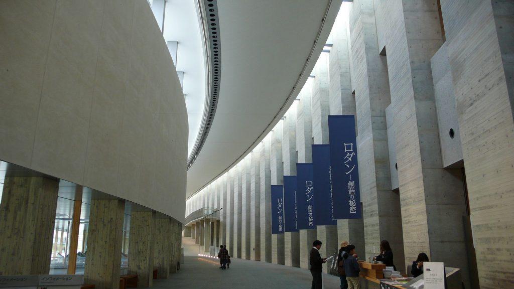 岩手県立美術館-盛岡市-岩手県
