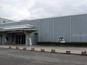 栗東歴史民俗博物館-栗東市-滋賀県