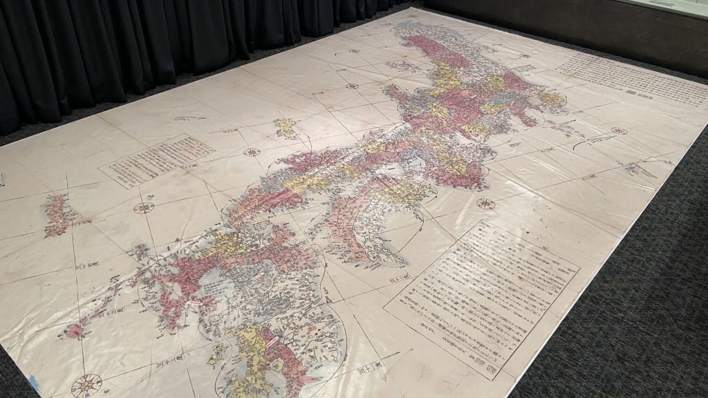 「改正日本輿地路程全図-巨大レプリカ展示」ゼンリンミュージアム