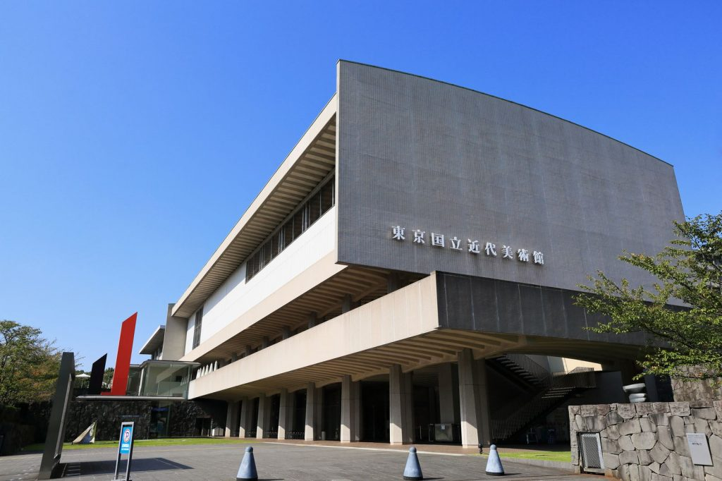 東京国立近代美術館-千代田区-東京都