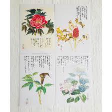 特集展示「星野富弘が描く年賀状」富弘美術館