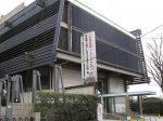 東京工芸大学 杉並アニメーションミュージアム-杉並区-東京都