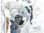 「ART LEAP 2020 特別的にできない、ファンタジー」神戸アートビレッジセンター