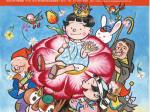「町子の夢、絵本の世界(記念館)」長谷川町子美術館