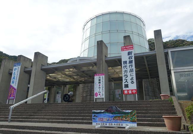 黄金崎クリスタルパーク・ガラスミュージアム-賀茂郡-静岡県
