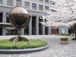文化学園服飾博物館-渋谷区-東京都
