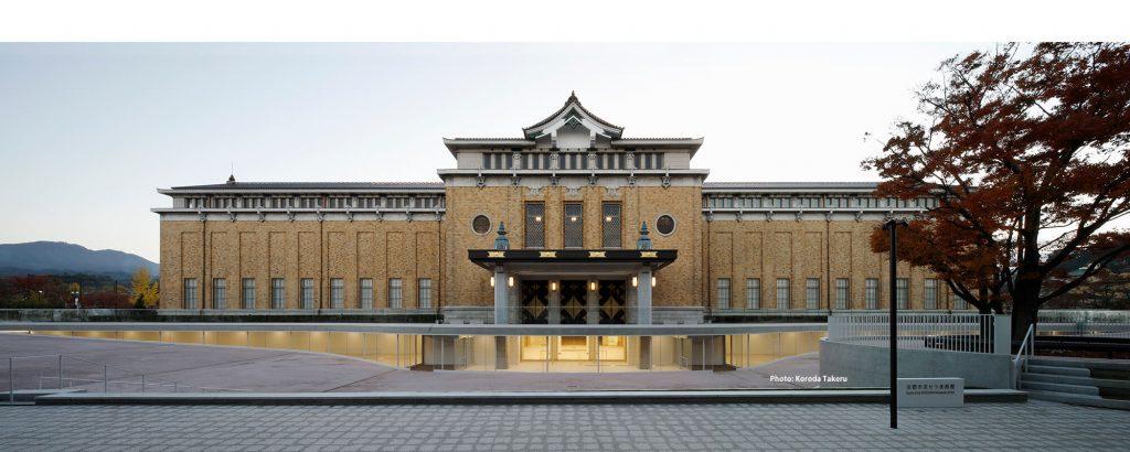 京都市京セラ美術館-京都市-京都府