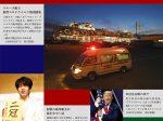「2020年報道写真展」日本新聞博物館