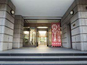 日本銀行金融研究所貨幣博物館-中央区-東京都