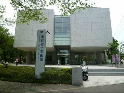 東京富士美術館-八王子市-東京都