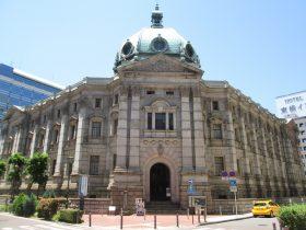 神奈川県立歴史博物館-横浜市-神奈川県